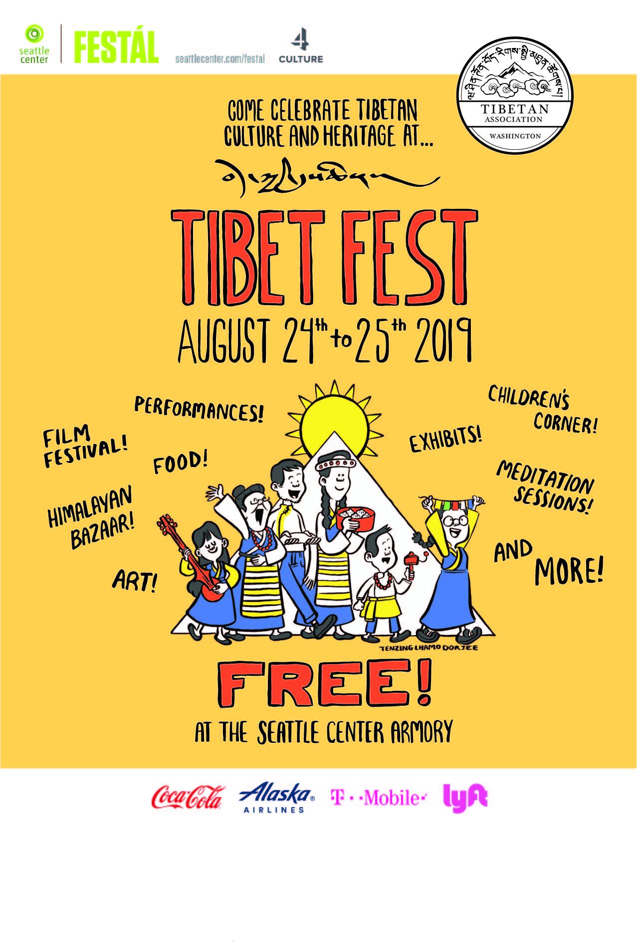 Tibet Fest 2019